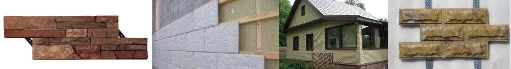 Плитка на металлическом креплении для отделки и устройства фасадов