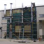 Реконструкция, ремонт зданий и сооружений