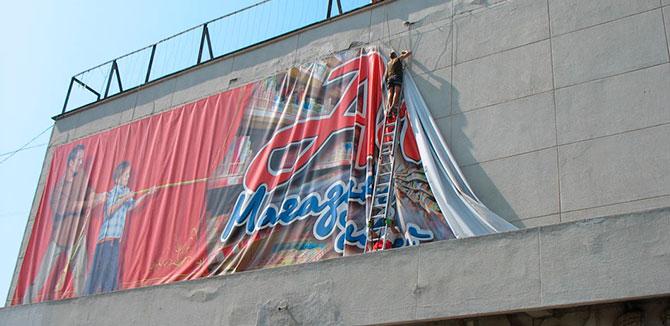 ystanovka-narygnoi-reklami-04