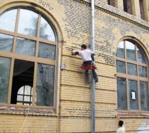 Работы по реконструкции высотных зданий